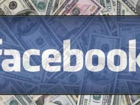 Facebook在法国被罚16万美元 用户数据保护不力