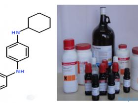 反应型防老剂的应用(一手前沿研究)