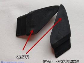 防收缩、耐刮擦TPV 应用于汽车饰条堵头