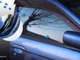 德国胶宝推出适用于汽车外部应用的耐候性热塑性弹性体TPE材料