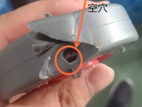 热塑性弹性体注塑制品凹痕和气孔的原因及解决方法