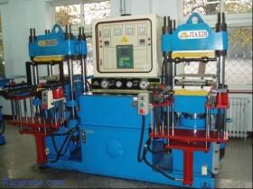 橡胶硫化工艺