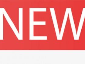 2021-7美特公司已商用新材料清单