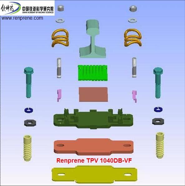 Renprene TPV 1040DB-VF应用于WJ-7型扣件系统