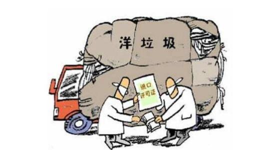 """欧盟将制定""""塑料战略""""应对中国拒收洋垃圾"""