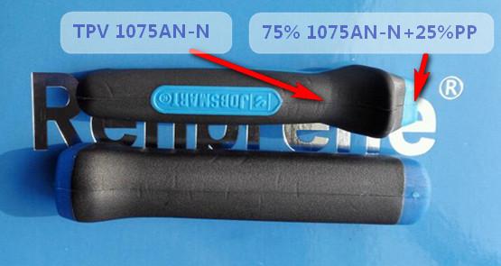 韧普利 TPV 1075AN-N应用在工具手柄