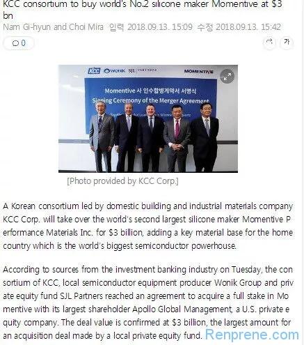 美国迈图将被韩国KCC以31亿美元收购