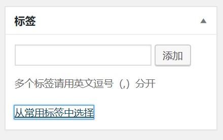 后台发布文章操作说明及注册用户角色权限差异