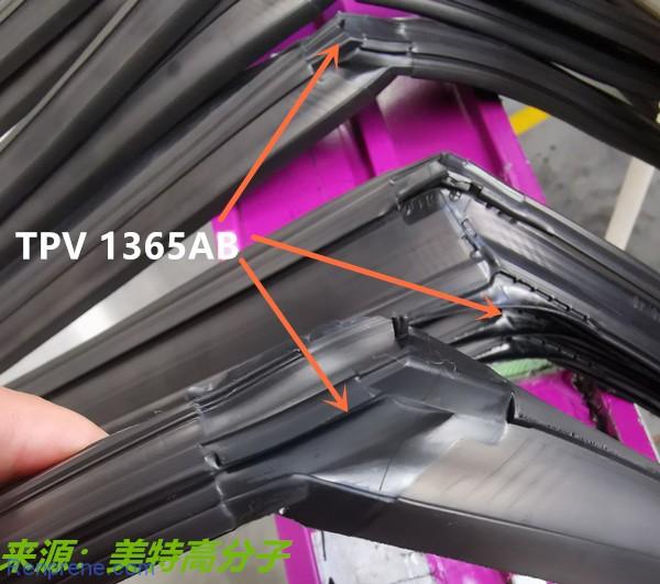 热塑性弹性体TPE接角料存在问题简述及市面上主流牌号介绍