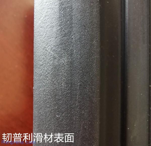 韧普利TPV 1000-SC应用于玻璃导槽耐磨涂层