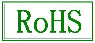 ROHS 2.0 最新标准限值
