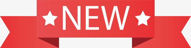 2021-6美特公司已商用新材料清单